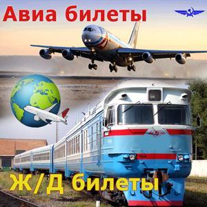 Авиа- и ж/д билеты Михнево