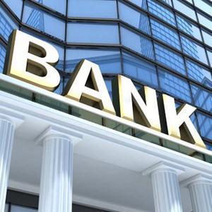 Банки Михнево