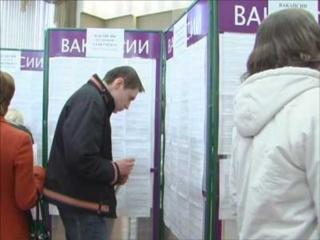 Центры занятости Михнево