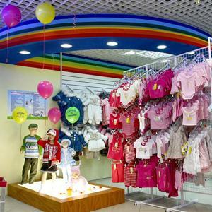 Детские магазины Михнево