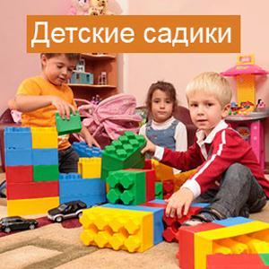Детские сады Михнево
