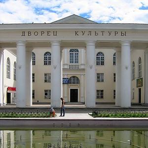 Дворцы и дома культуры Михнево