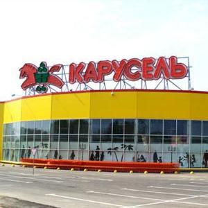 Гипермаркеты Михнево