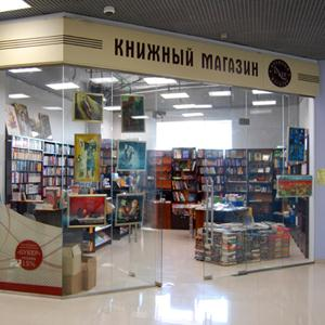 Книжные магазины Михнево
