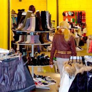 Магазины одежды и обуви Михнево