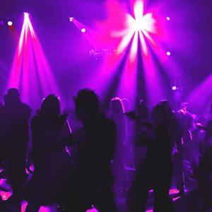 Ночные клубы Михнево