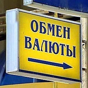 Обмен валют Михнево