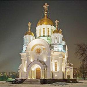 Религиозные учреждения Михнево