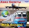 Авиа- и ж/д билеты в Михнево