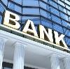 Банки в Михнево
