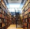 Библиотеки в Михнево