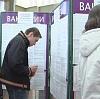 Центры занятости в Михнево