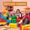 Детские сады в Михнево