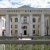 Дворцы и дома культуры в Михнево