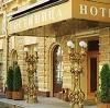 Гостиницы в Михнево