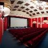 Кинотеатры в Михнево