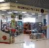 Книжные магазины в Михнево