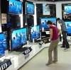 Магазины электроники в Михнево