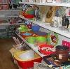 Магазины хозтоваров в Михнево