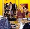 Магазины одежды и обуви в Михнево