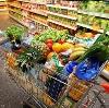 Магазины продуктов в Михнево