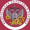 Налоговые инспекции, службы в Михнево