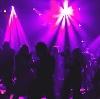 Ночные клубы в Михнево