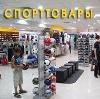 Спортивные магазины в Михнево