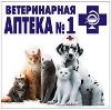 Ветеринарные аптеки в Михнево