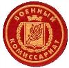 Военкоматы, комиссариаты в Михнево