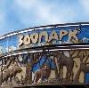 Зоопарки в Михнево