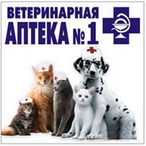 Ветеринарные аптеки Михнево